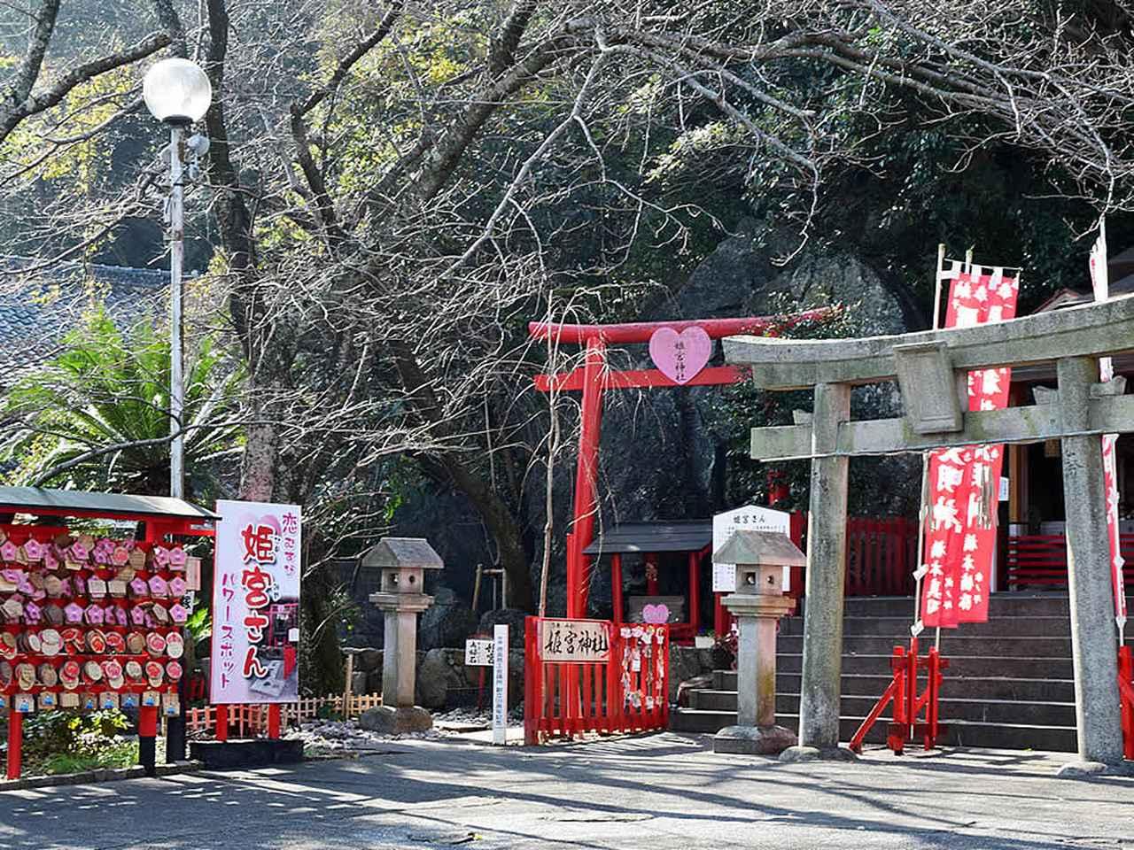 画像: 鳥居の中心に取りつけられたピンクのハートが目印の姫宮神社