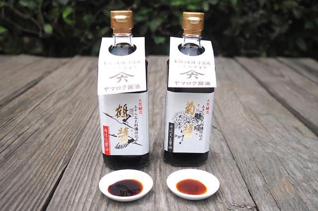 画像: ヤマロク醤油でつくられた濃厚な「鶴醤」(左)とあっさり味の「菊醤」(右)