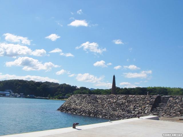 画像: 恵美須ヶ鼻造船所跡