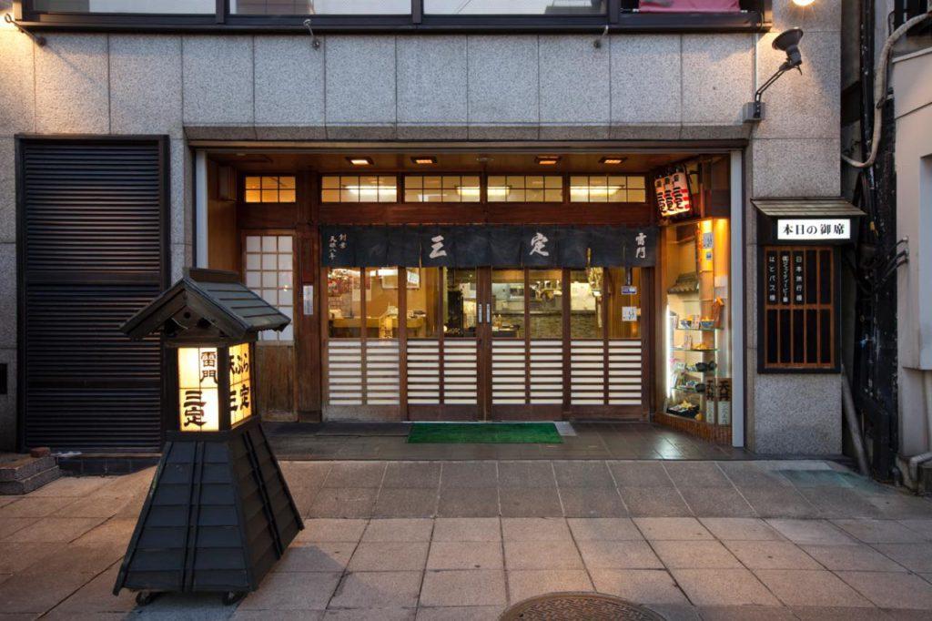 画像1: 雷門のすぐそばにある日本最古の天ぷら店