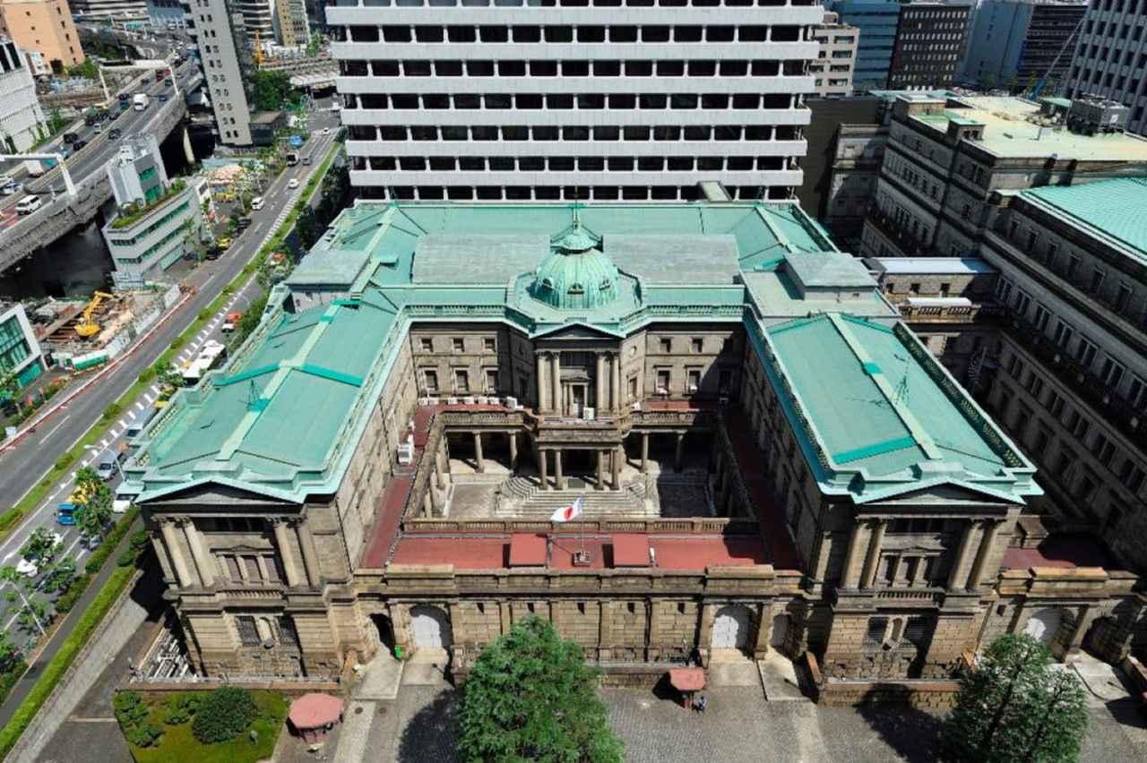 画像1: 写真提供:日本銀行