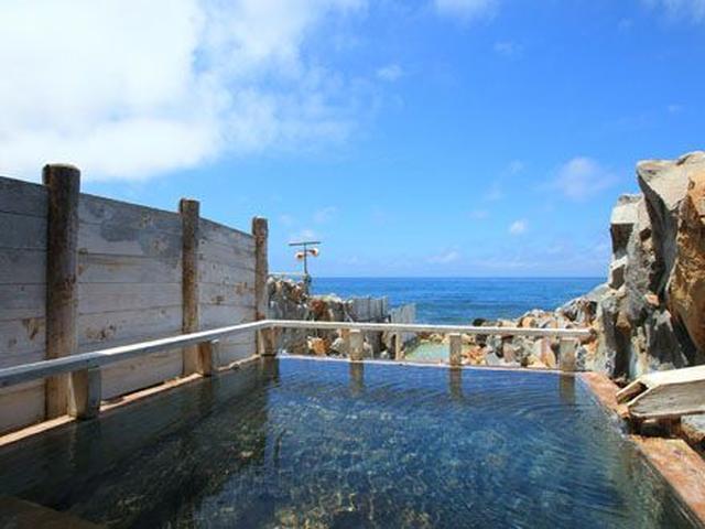 画像: 崎の湯