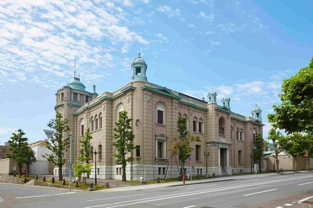画像1: 写真提供:日本銀行札幌支店