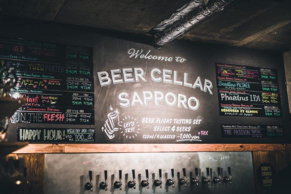 画像1: Beer Cellar Sapporo(ビアセラー・サッポロ)