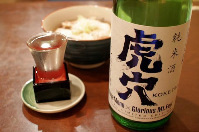 画像: 鶴岡市の冨士酒造がつくる「虎穴・乙澄酒」