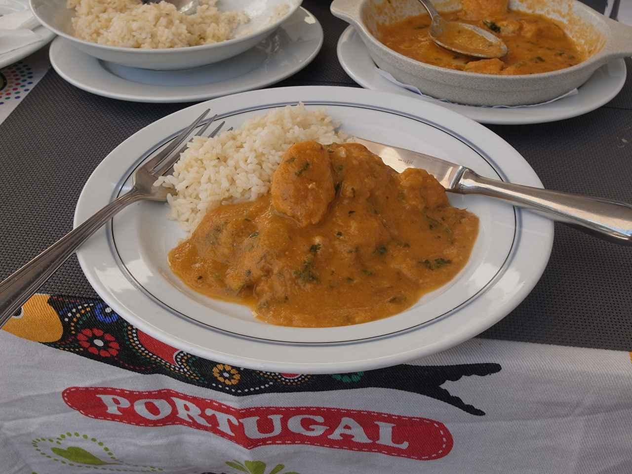 画像1: ポルトガルで食べた「Caril」
