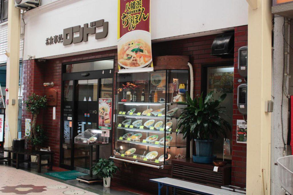 画像: 新町商店街アーケード内にある人気店