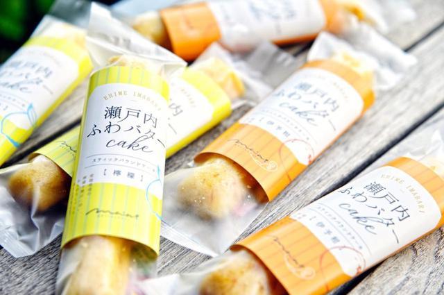 画像: 瀬戸内ふわバターケーキ(伊予柑・檸檬)愛媛県今治市