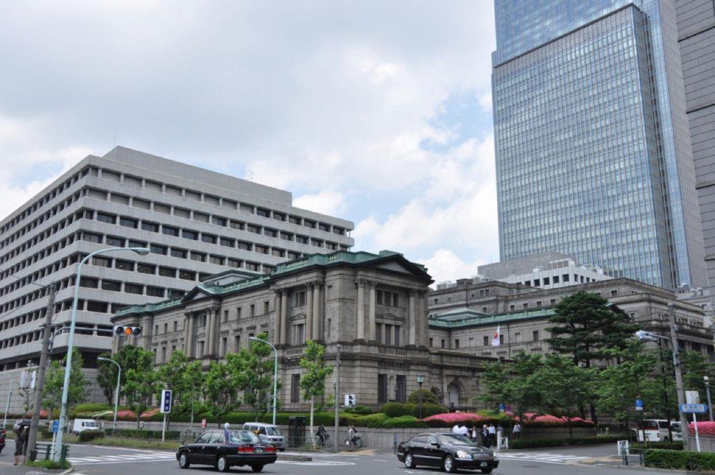 画像2: 写真提供:日本銀行