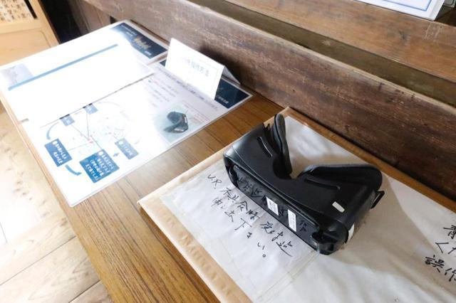画像: 在りし日の宇和島城の門や城下の光景のVR体験も