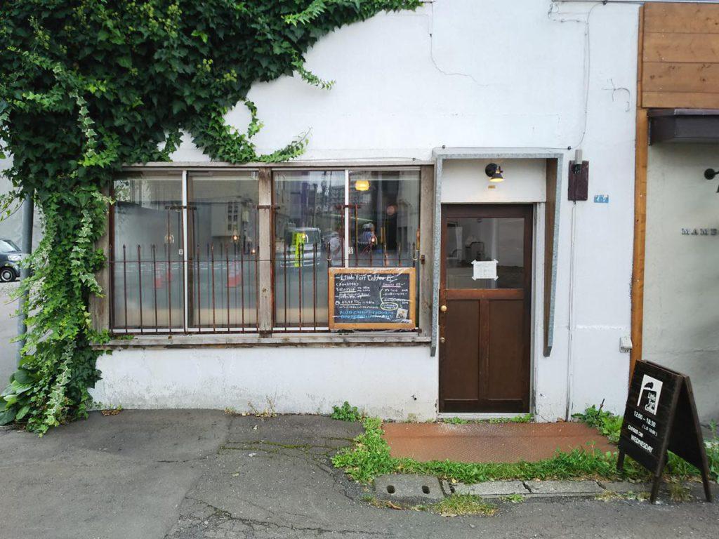 画像1: Little Fort Coffee(リトルフォートコーヒー)