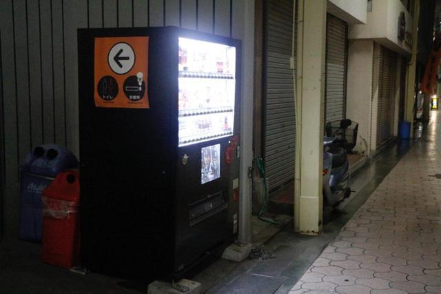 画像: 「黒い自動販売機」を発見!