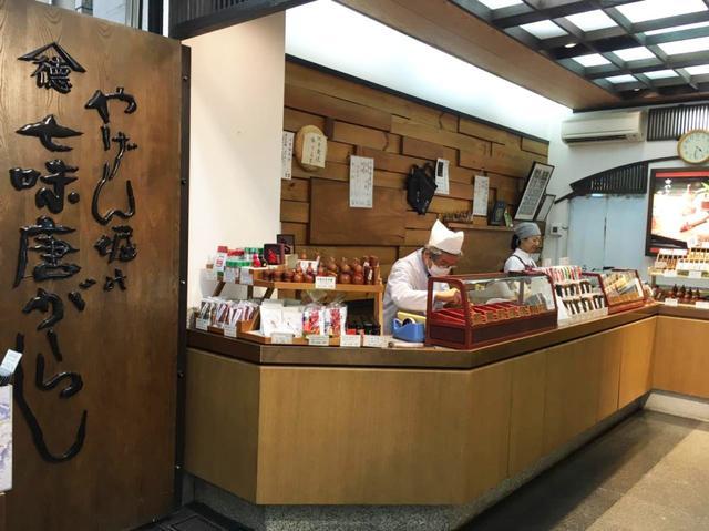 画像1: 好みで調合もOK。日本三大七味の凄みに触れる