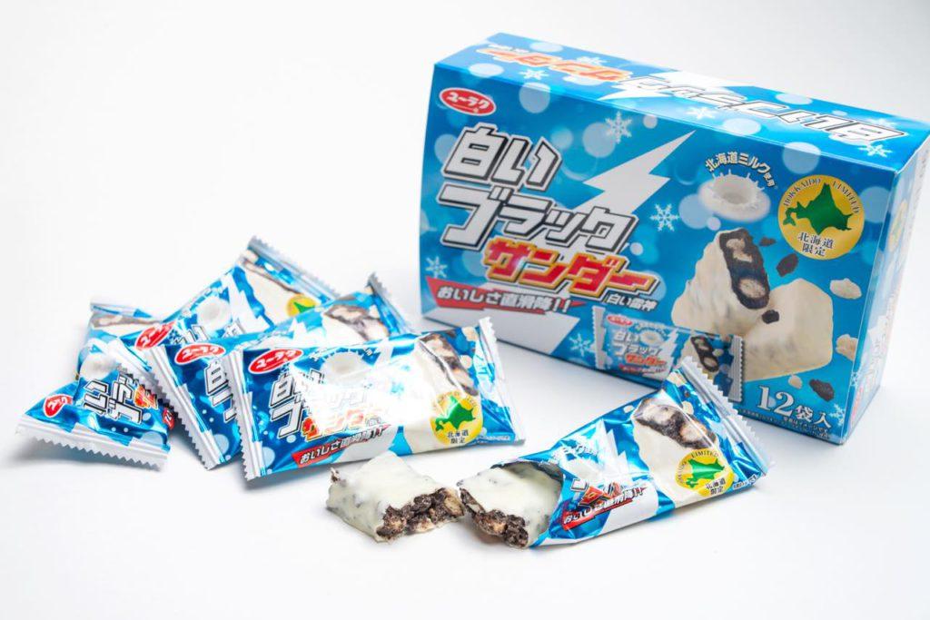 画像: 12本入り648円(税込)/販売元:有楽製菓