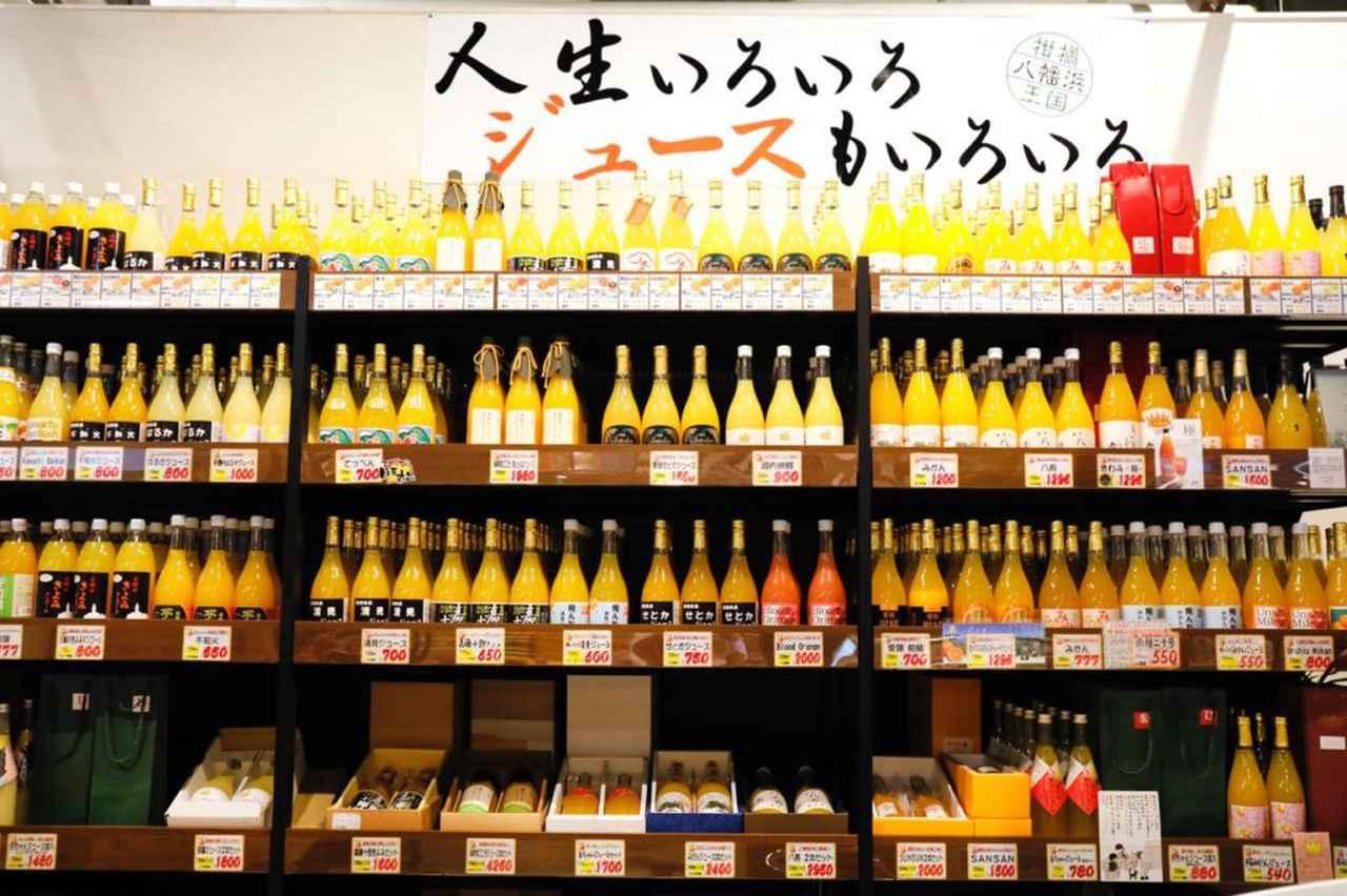 画像: 特に注目したいのがこちらのみかんジュースの棚