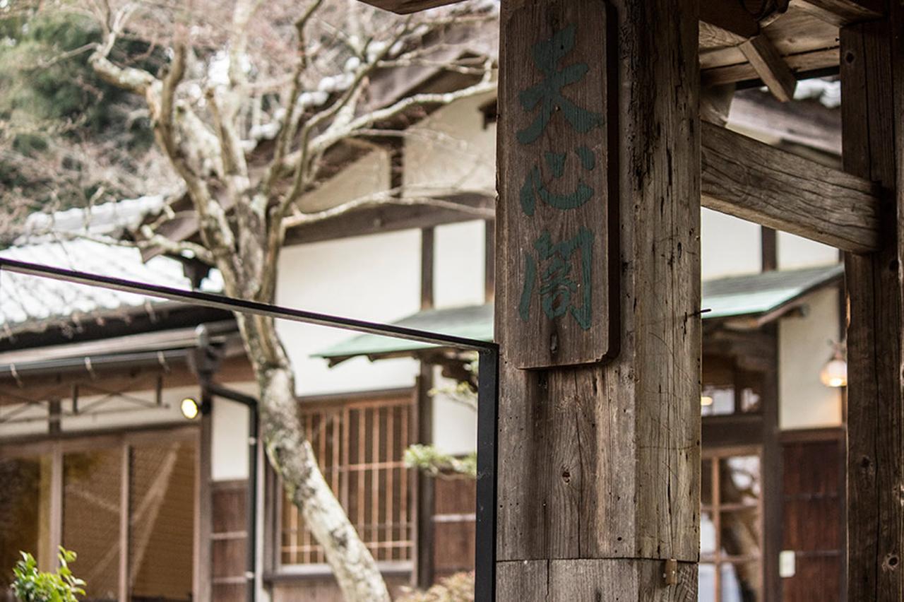 画像: 貴族の別荘を改築してつくられたという趣のあるカフェ