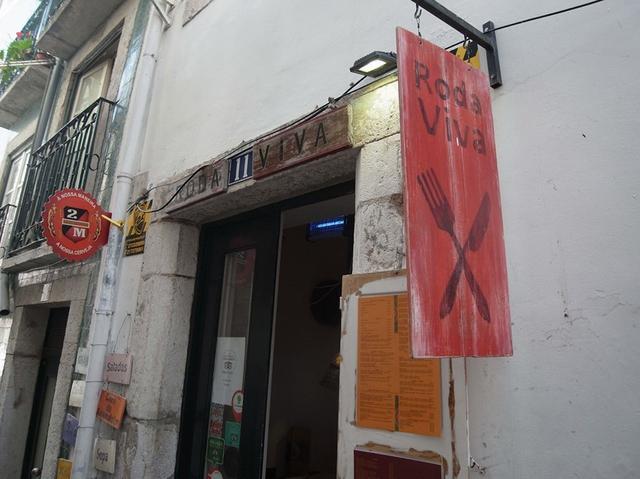 画像: ポルトガルのアフリカ料理店「Roda Viva」外観