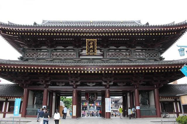 画像: 川崎大師 平間寺