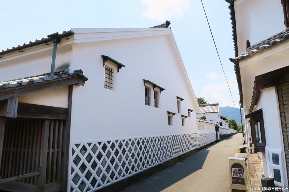 画像: 萩城下町 菊屋横町