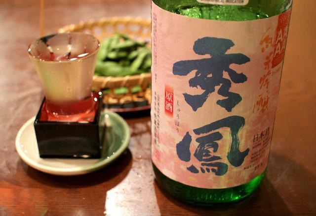 画像: 山形市の秀鳳酒造場がつくる「秀鳳・出羽の里」