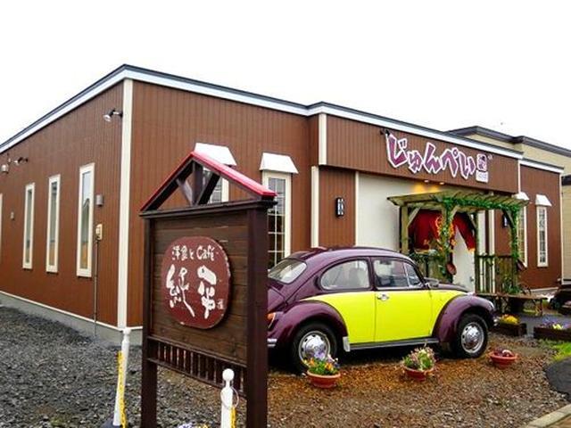 画像: 『純平』は2013年に閉店しましたが、『洋食とCafe じゅんぺい』として三宅哲郎さんが引き継ぎ、2014年に移転リニューアル開店。
