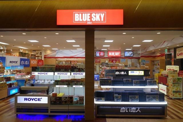 画像: 「JALUX BLUESKY」は出発階、ゲートの目の前なので、搭乗前のショッピングにも便利。さまざまな商品が