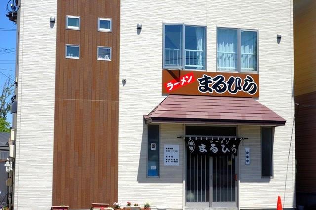 画像: 建て替えたので新しく見えるが創業は昭和34年。JR釧路駅の南方約2.4㎞、幣舞橋を渡る地で大盛況