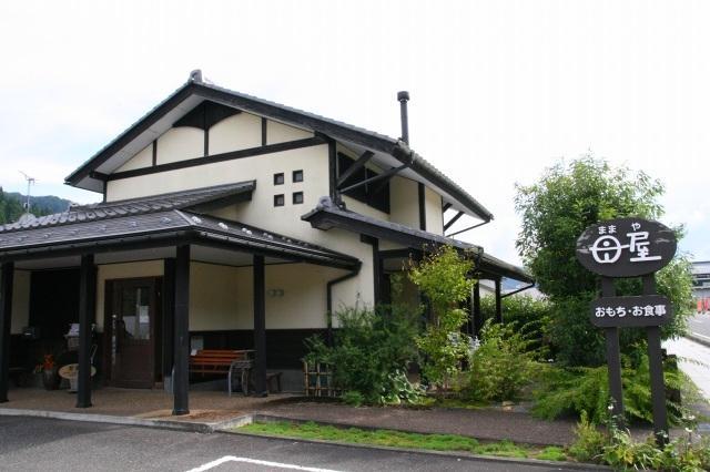 画像: 池田町のまん中。「まちの駅」の道路向かいに位置する。1軒家で、のんびりとした空気感がただよう
