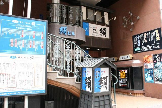 画像: 繁華街末広町でひときわ目立つ1~3階の店舗。1階は夜のみ、2階は昼&夜営業、3階は宴会場に