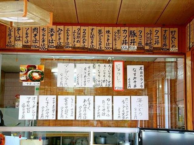 """画像: もちろん食堂なので定番のメニューも多いですが、こちらは特に""""タコ料理""""で有名。タコ丼、タコご飯、墨入りタコそば・・・。"""