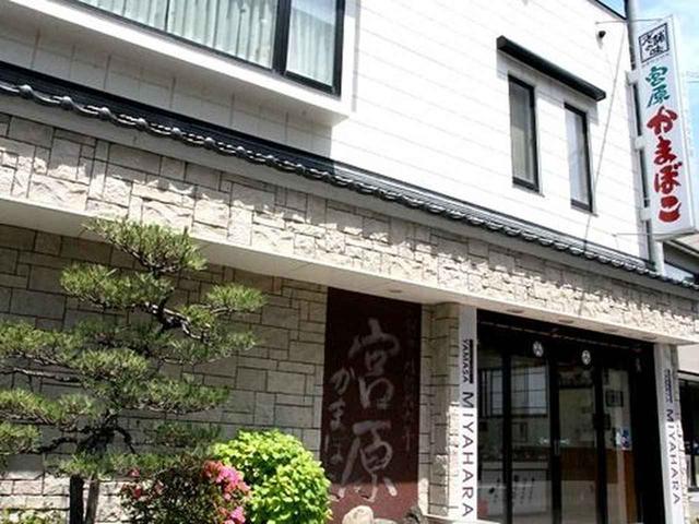 画像: 「ヤマサ宮原」。宮原蒲鉾製造所として開業したのが明治16年。かまぼこの原料は北海道産のスケソウダラのほか、イトヨリダイなど。