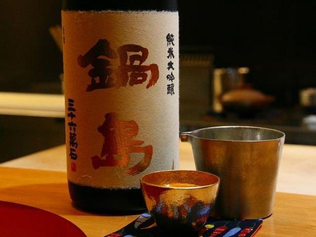 画像: 「鍋島 純米吟醸」まさかの、宮古島で鍋島。佐賀の日本酒で、東の十四代、西の鍋島と呼ばれる日本酒。