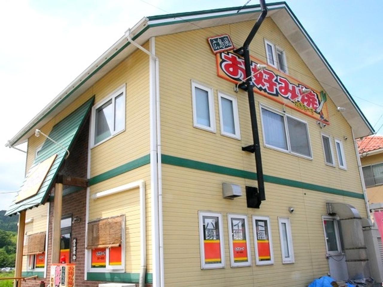 画像: 一戸建ての可愛らしい店舗で、周りは田園地帯。仙台と言っても郊外。都会の喧騒から離れ、ゆったりとした空気が流れています。