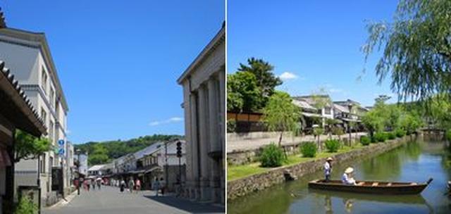 画像2: 岡山でご当地グルメを堪能。はんつ遠藤さんが2泊3日グルメの旅へ
