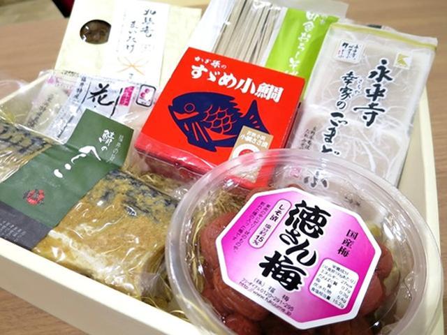 画像: 好きな福井の商品を箱に詰め合わせができるのです!こうして完成したのが「福井詰め合わせセット」。