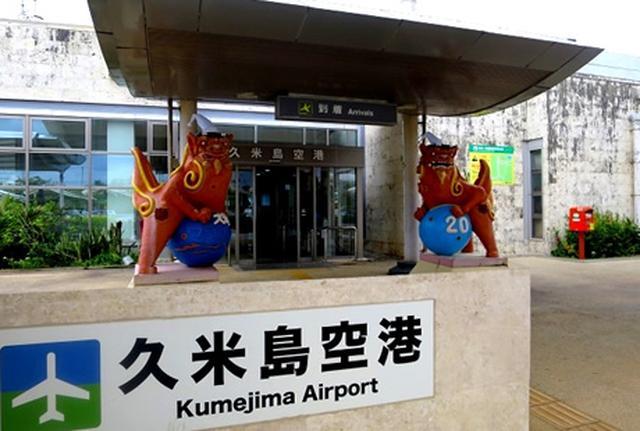 画像2: 久米島でおすすめの美味しい店9選。はんつ遠藤さんが2泊3日グルメの旅へ