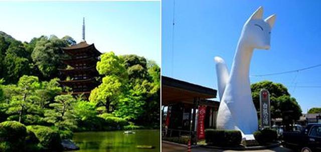 画像2: 山口・宇部でご当地グルメを堪能。はんつ遠藤さんが2泊3日グルメの旅へ