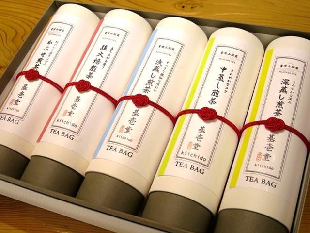 画像: 贈答用から日常使い、そしてティーバックタイプに至るまで豊富なお茶にワクワクします。