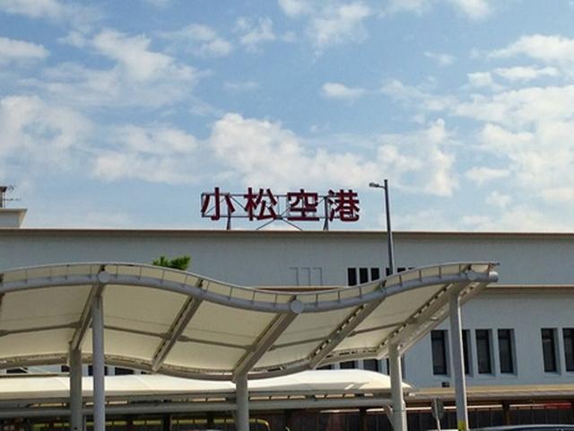 画像3: 福井でご当地グルメを堪能。はんつ遠藤さんが2泊3日グルメの旅へ
