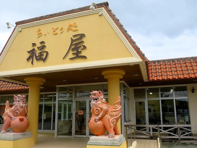 画像: 「ちぃとぅ処 福屋」では、「元祖みそクッキー」をはじめ、いろんな久米島のお菓子などを販売しています。