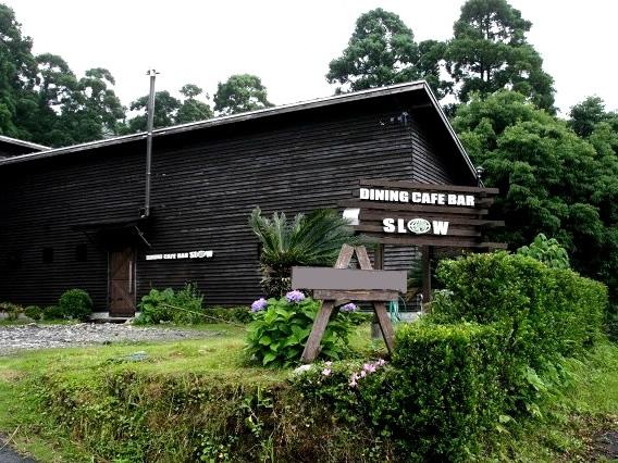 画像: 「SLOW」の藤山秀忠さんは、家族そろって屋久島に移住された方。「子どもをのびのび育てたいと思って屋久島に来ました」とのこと。