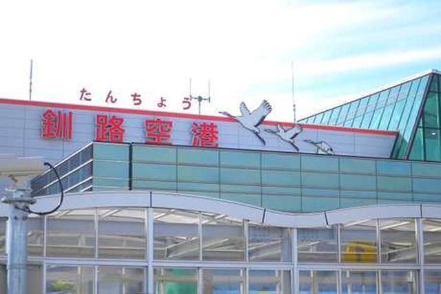 画像2: 北海道・釧路でご当地グルメを堪能。はんつ遠藤さんが2泊3日グルメの旅へ