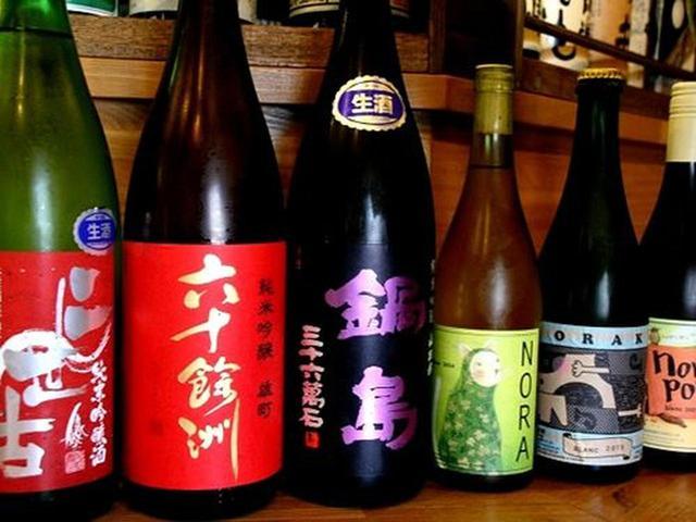 画像: 佐賀の「鍋島」が函館にあるなんて。でも、凄いのは「農楽蔵(のらくら)」のワインが各種揃う点。こだわりを感じます。