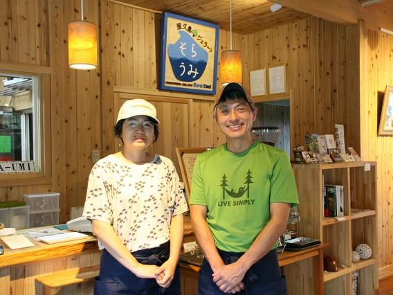 画像: 横浜出身の毛利哲(さとし)さんと、東京出身の奥様、みおさん。もともとスキューバダイビングと山登りが大好き。