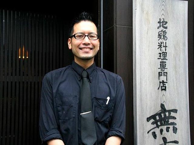 画像: ご主人の酒巻裕介さんは、ワーキングホリデーや徳島、香川などのホテルを経て、神戸の「無玄」で3年働いた後に、のれん分け。
