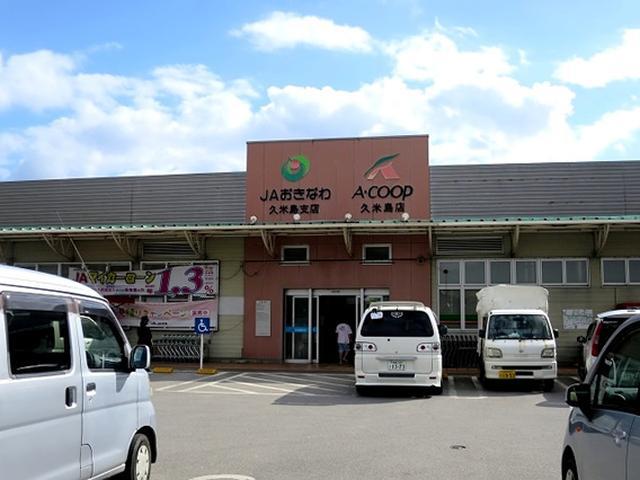 画像: いつもは空港などからとっておきの一品をご紹介させていただいておりますが、今回は地元のスーパー「A・COOP久米島店」から。