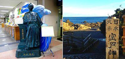 画像2: 高知でご当地グルメを堪能。はんつ遠藤さんが2泊3日グルメの旅へ