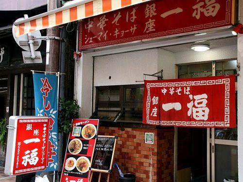 画像: 店内はカウンターとテーブル席で、昭和的なほのぼのとした良さがただよっています。