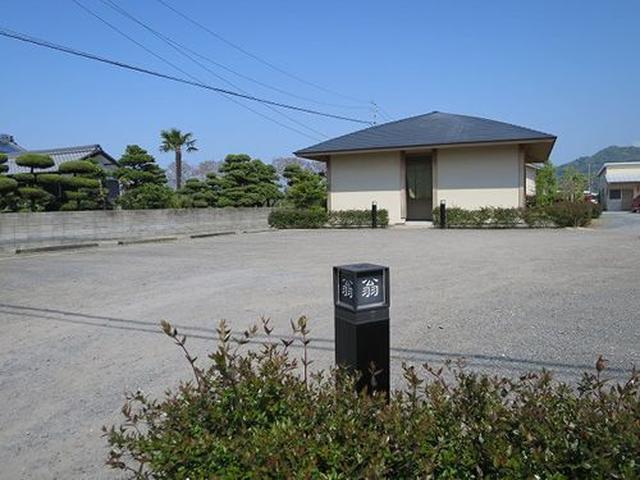 画像: 『いよ翁』(いよおきな)。伊予郡松前町で、周りに田畑が広がる自然豊かな地。建物の形も、広島の『達磨 雪花山房』に似ています。