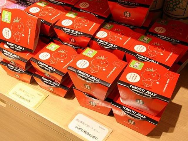 画像: 岡山県産桃太郎トマトゼリー。岡山県瀬戸内市で育ったトマトをまるごと使用。酸味と甘みの絶妙なハーモニーが楽しめます。